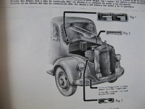 Mercedes benz l la 321 parts catalog 1958 for Mercedes benz parts catalog