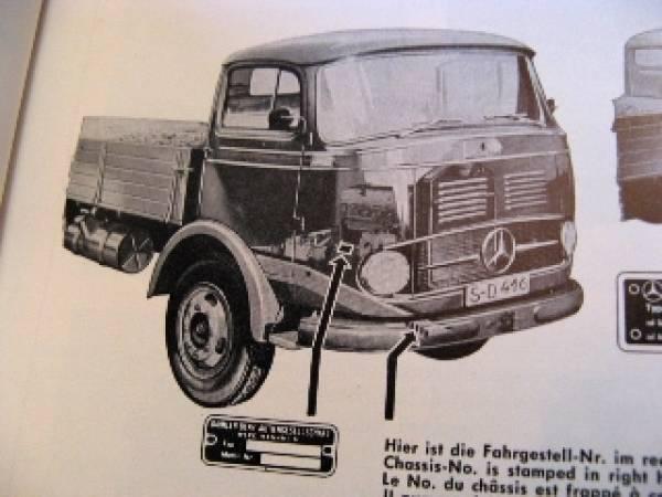 Mercedes benz lp lap 328 parts catalog 1961 for Www mercedes benz parts catalog